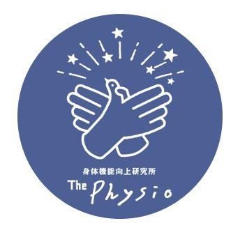 ザフィジオ 身体機能向上研究所 The Physio